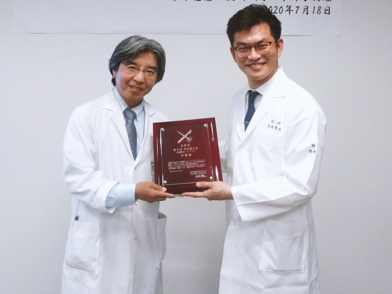 準優勝:竹内秀之先生(国際医療福祉大学病院)