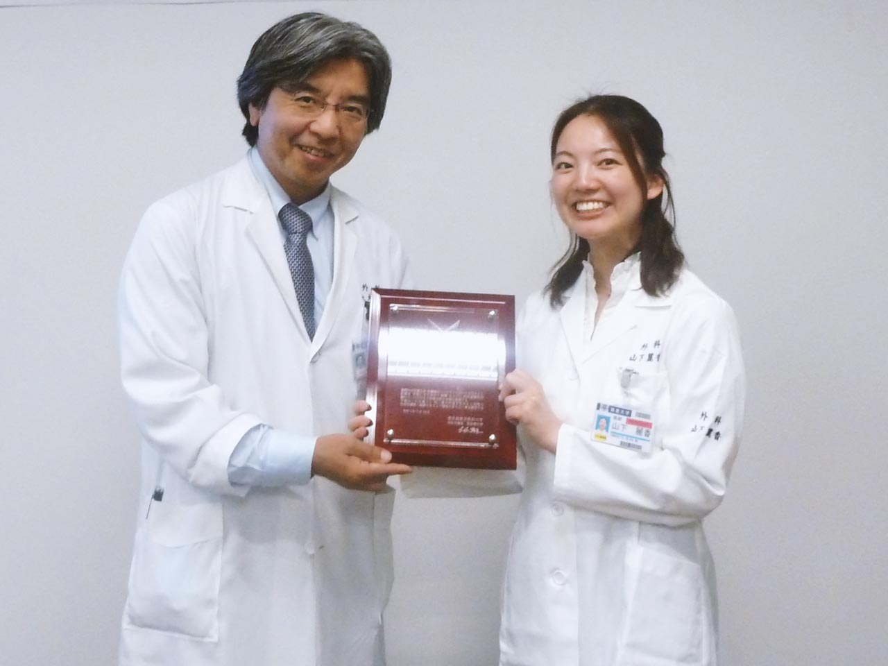 第3位:山下麗香先生(町田市民病院)