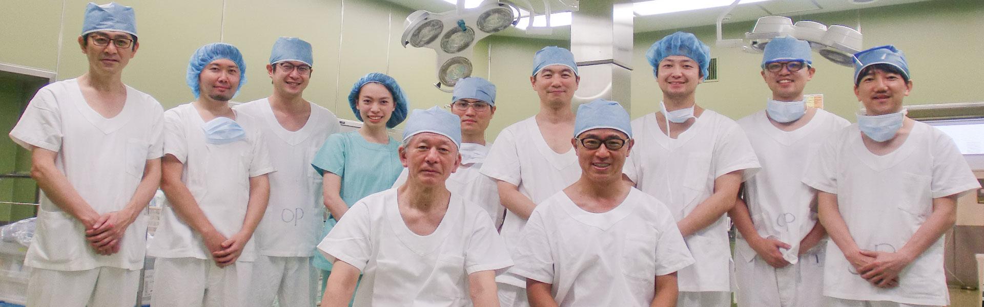 上部消化管外科 集合写真